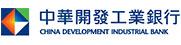 中華開發工業銀行