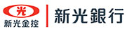 臺灣新光商業銀行